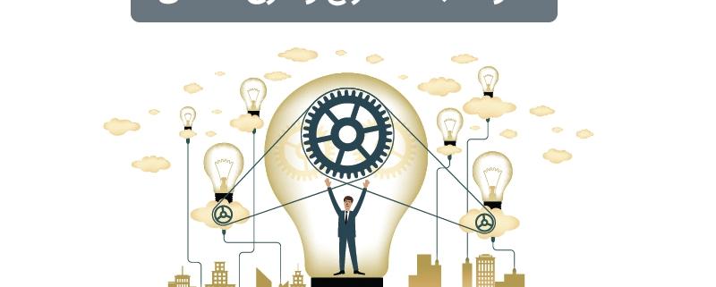 تفاوت ثبت اختراع و طرح صنعتی